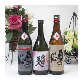 【第3弾】東北限定地酒特別純米酒日本酒3本セット720ml×3本