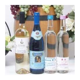 パーティワイン&日本酒福袋4本セット セレクションワイン2本(白2本)生酒原酒2本500ml