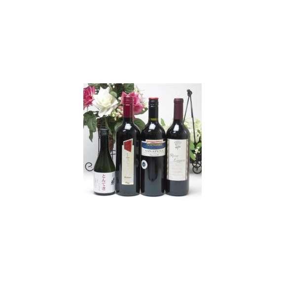 肉に合うセレクション赤ワイン750ml×3本&日本酒とんてきに合うお酒300mlセット01
