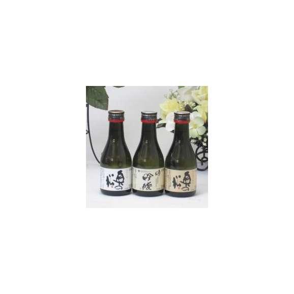 奥の松バラエティ3本セット180ml×3本(福島県)