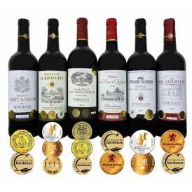 赤ワインセット ソムリエ厳選 ダブル・トリプル金賞受賞フランスボルドー 赤ワイン 6本セット 750ml×6本