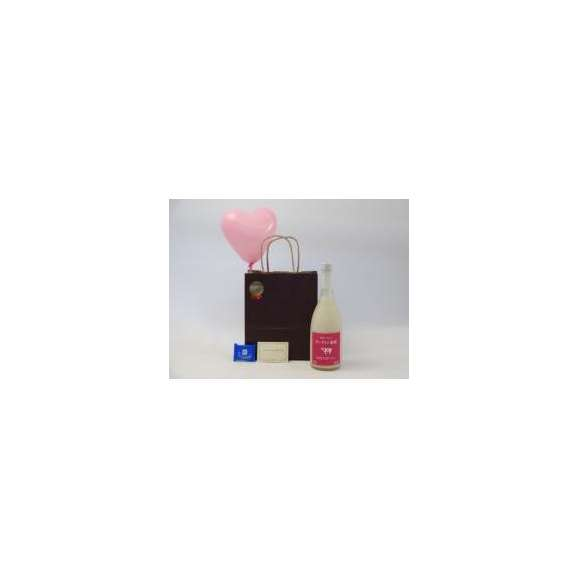ホワイトデーリキュールセット(浜地酒造 杉龍舎 ヨーグルト梅酒  8°720ml(福岡県))メッセージカード ハート風船 ミニチョコ付き01