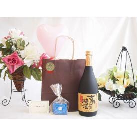 母の日感謝の風船 梅酒セット(沢の鶴 古酒仕込み梅酒 720ml(兵庫県)) メッセージカード ハート風船 ミニチョコ付き