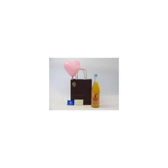 贈り物リキュールセット(元坂酒造 ORANGE BEAR日本酒×熊野みかん 720ml(三重県))メッセージカード ハート風船 ミニチョコ付き01