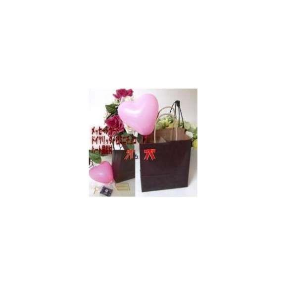 贈り物リキュールセット(中埜酒造 にごり梅酒 500ml(愛知県))メッセージカード ハート風船 ミニチョコ付き02