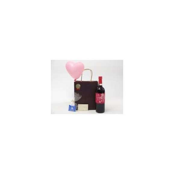 贈り物国産ワインセット(シャンモリワイン 山梨県産葡萄100%使用 マスカット・ベリーA 360ml(山梨県))メッセージカード ハート風船 ミニチョコ付き01