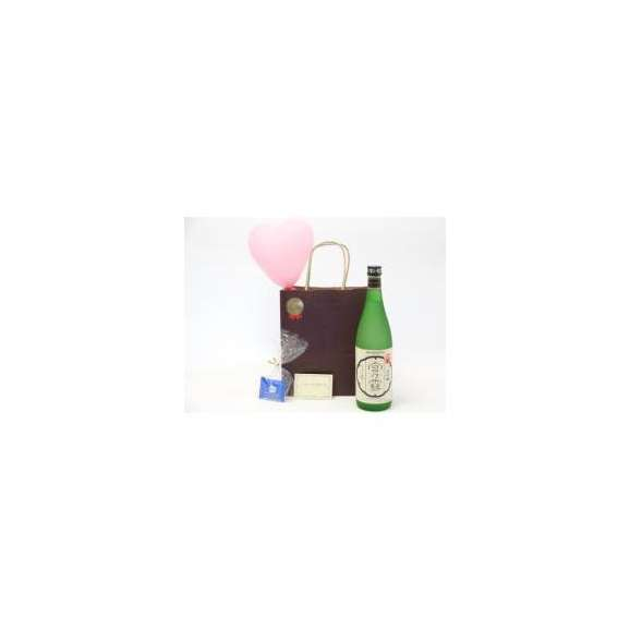 ホワイトデー日本酒セット(宮崎本店宮の雪大吟醸酒720ml(三重県))メッセージカードハート風船ミニチョコ付き