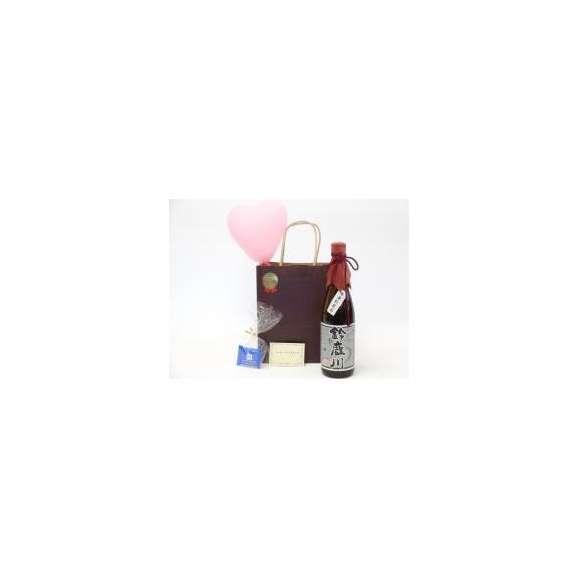 ホワイトデー日本酒セット(清水清三郎商店鈴鹿川純米酒720ml(三重県))メッセージカードハート風船ミニチョコ付き