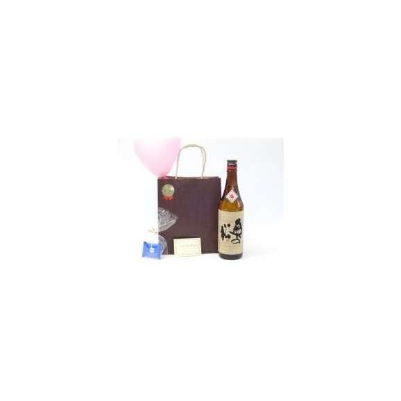 ホワイトデー日本酒セット(奥の松酒造日本酒大賞1位吟醸奥の松720ml(福島県))メッセージカードハート風船ミニチョコ付き