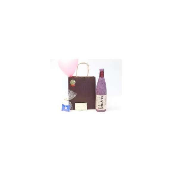 ホワイトデー日本酒セット(越後杜氏の里蔵元厳封吟醸720ml(福島県))メッセージカードハート風船ミニチョコ付き