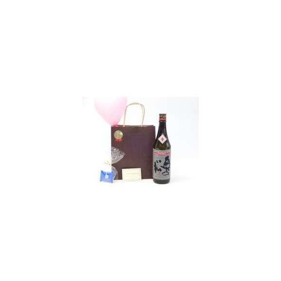 ホワイトデー日本酒セット(奥の松酒造純米酒を越えた全米吟醸720ml(福島県))メッセージカードハート風船ミニチョコ付き