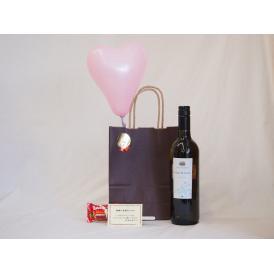 ホワイトデー イタリアワインセット(コルテ デル 白ワイン750ml)メッセージカード ハート風船 ミニチョコ付き