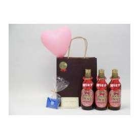贈り物セット ギフトセット 地ビールセット(金しゃち ほんのり甘い大人のショコラ ショコラドラフト スイート (愛知県)330ml×3本)メッセージカード ハート風船 ミニチョコ付き