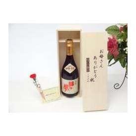母の日 ギフトセット 日本酒セット お母さんありがとう木箱セット(福井酒造 福の声 本醸造 720ml(三重県))母の日カード お母さんありがとうカー