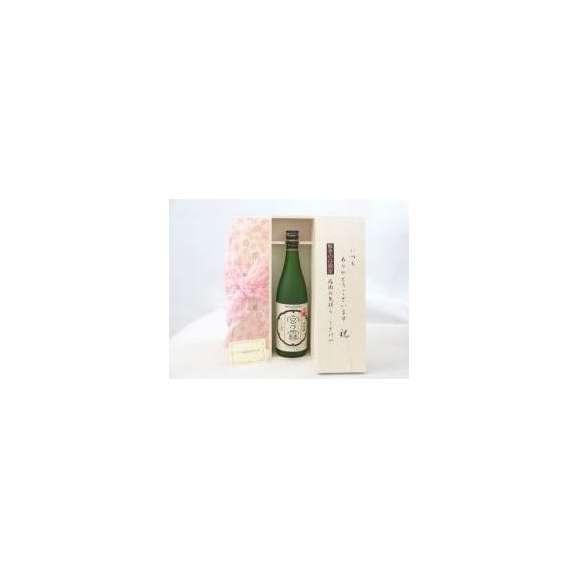 敬老の日ギフトセット日本酒セットいつもありがとうございます感謝の気持ち木箱セット(宮崎本店宮の雪大吟醸酒720ml(三重県))メッセージカード付