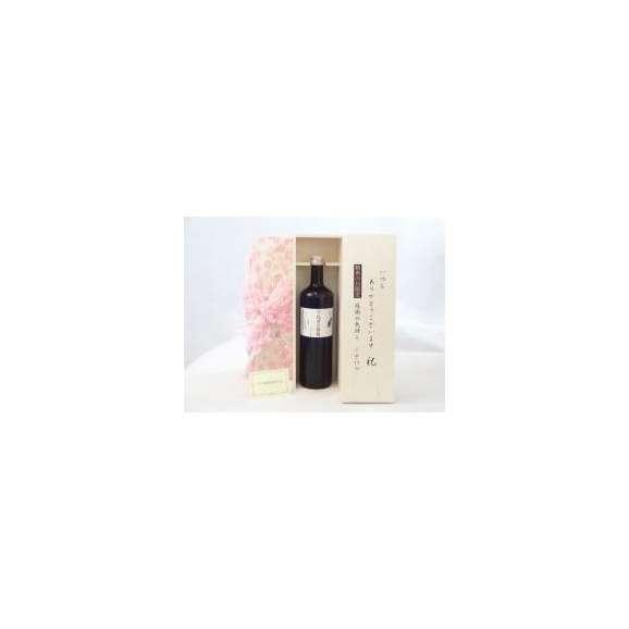 敬老の日ギフトセット日本酒セットいつもありがとうございます感謝の気持ち木箱セット(安達本家酒造うなぎの蒲焼によく合うお酒720ml(三重県))メッセージカード付