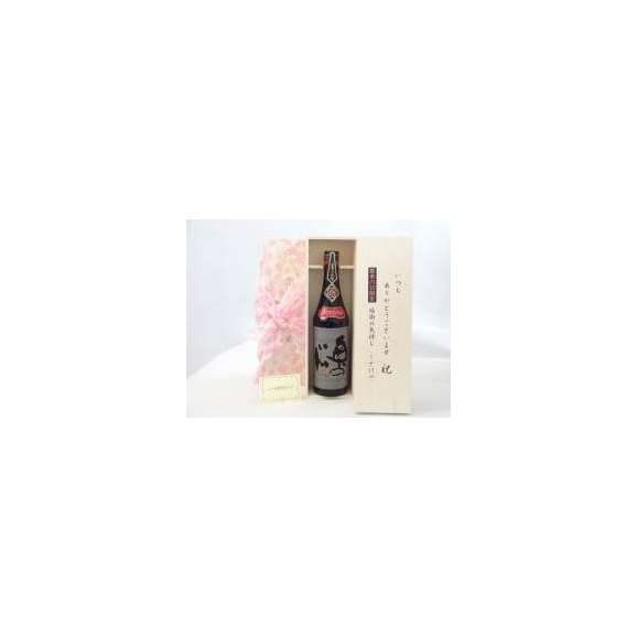 敬老の日ギフトセット日本酒セットいつもありがとうございます感謝の気持ち木箱セット(奥の松酒造純米大吟醸を蒸留した米100%の新しい日本酒全米大吟醸720ml(福島県))メッセージカー