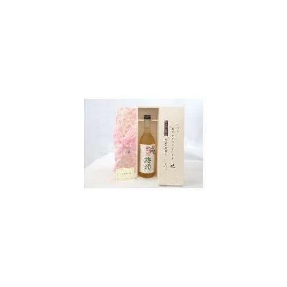 敬老の日 ギフトセット 梅酒セット いつもありがとうございます感謝の気持ち木箱セット( 中野BC 紀州 蜂蜜梅酒 720ml 12°(和歌山県)  ) メッセージカード付01