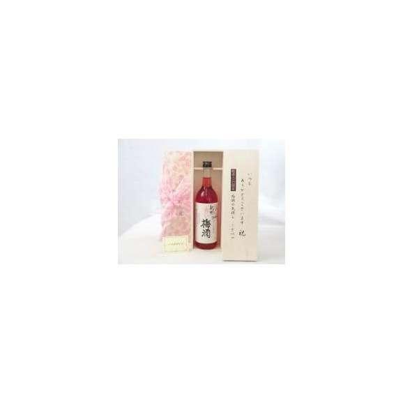 敬老の日 ギフトセット 梅酒セット いつもありがとうございます感謝の気持ち木箱セット( 中野BC 紀州紫蘇梅酒 「赤い梅酒」 720ml(和歌山県)  ) メッセージカード付01