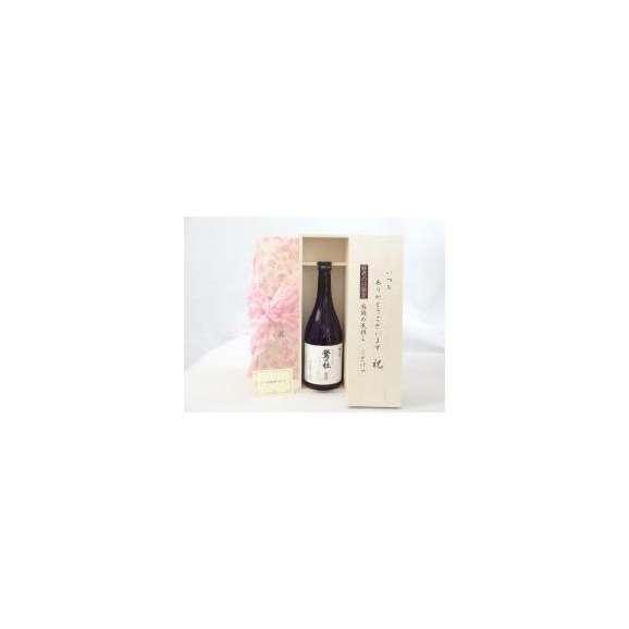 敬老の日 ギフトセット ワインセット いつもありがとうございます感謝の気持ち木箱セット( 梅乃宿酒造 鶯の杜 梅酒 720ml[奈良県] ) メッセージカード付01