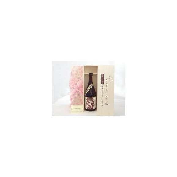 敬老の日 ギフトセット 焼酎セット いつもありがとうございます感謝の気持ち木箱セット( 堤酒造 黒麹 むらさきいも 25度 720ml(熊本県) ) メッセージカード付01