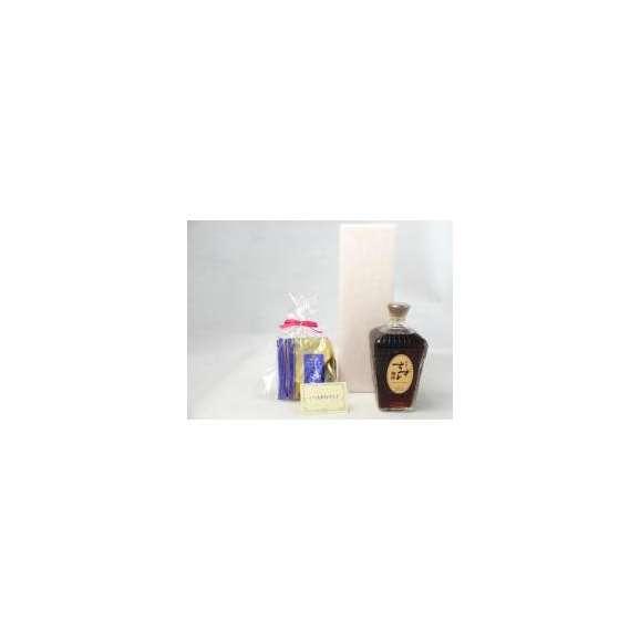 敬老の日 ギフトセット リキュールセット いつもありがとうございます感謝の気持ち木箱セット( 八鹿酒造 リキュール25°銀座のすずめ珈琲720ml(大分県)) メッセージカード付01