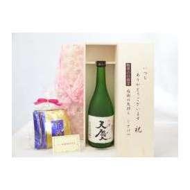 敬老の日 ギフトセット 日本酒セット いつもありがとうございます感謝の気持ち木箱セット 挽き立て珈琲(ドリップパック5パック)(早川酒造場 天慶 吟醸 720ml(三重県)) メッセージカード付
