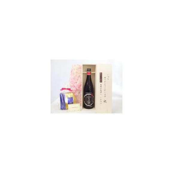 敬老の日ギフトセット日本酒セットいつもありがとうございます感謝の気持ち木箱セット挽き立て珈琲(ドリップパック5パック)(宮崎本店宮の雪純米吟醸720ml(三重県))メッセージカード