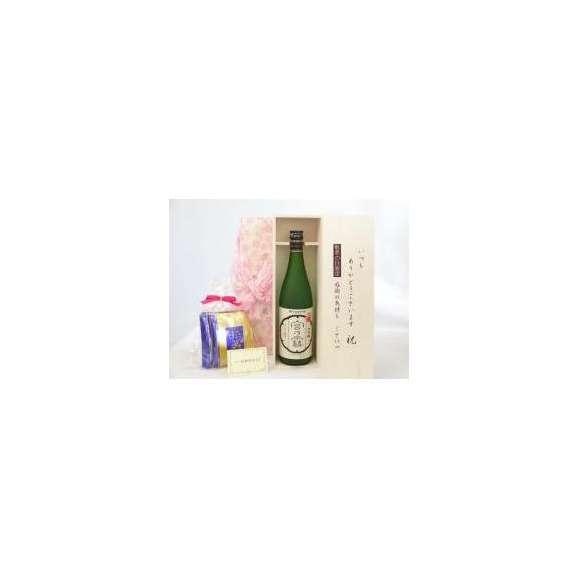 敬老の日ギフトセット日本酒セットいつもありがとうございます感謝の気持ち木箱セット挽き立て珈琲(ドリップパック5パック)(宮崎本店宮の雪大吟醸酒720ml(三重県))メッセージカード