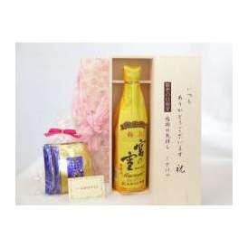 敬老の日 ギフトセット 日本酒セット いつもありがとうございます感謝の気持ち木箱セット 挽き立て珈琲(ドリップパック5パック)( 宮崎本店 宮の雪 極上 720ml(三重県) ) メッセージカード付