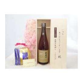 敬老の日 ギフトセット 日本酒セット いつもありがとうございます感謝の気持ち木箱セット 挽き立て珈琲(ドリップパック5パック)( 清水清三郎商店 鈴鹿川 特別本醸造 720ml(三重県) ) メッセー