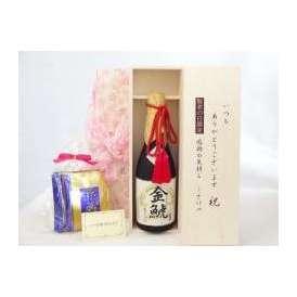 敬老の日 ギフトセット 日本酒セット いつもありがとうございます感謝の気持ち木箱セット 挽き立て珈琲(ドリップパック5パック)( 金しゃち酒造 金鯱 大吟醸 720ml(愛知県) ) メッセージカード
