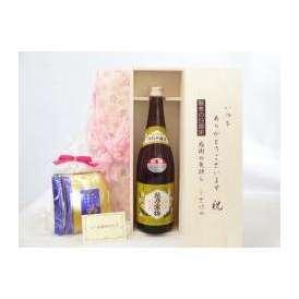 敬老の日 ギフトセット 日本酒セット いつもありがとうございます感謝の気持ち木箱セット 挽き立て珈琲(ドリップパック5パック)( 石本酒造 越乃寒梅 別撰 特別本醸造 720ml(新潟県) ) メッセ