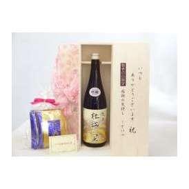 敬老の日 ギフトセット 日本酒セット いつもありがとうございます感謝の気持ち木箱セット 挽き立て珈琲(ドリップパック5パック)( 頚城酒造 杜氏の里 吟醸 720ml(新潟県) ) メッセージカード付