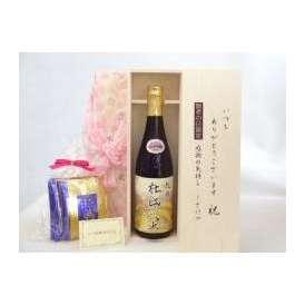 敬老の日 ギフトセット 日本酒セット いつもありがとうございます感謝の気持ち木箱セット 挽き立て珈琲(ドリップパック5パック)( 頚城酒造 杜氏の里 純米吟醸 720ml(新潟県) ) メッセージカー