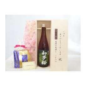 敬老の日 ギフトセット 日本酒セット いつもありがとうございます感謝の気持ち木箱セット 挽き立て珈琲(ドリップパック5パック)( 金しゃち酒造 初夢桜 純米 720ml [愛知県] ) メッセージカー