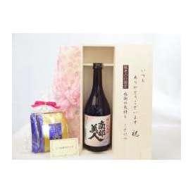 敬老の日 ギフトセット 日本酒セット いつもありがとうございます感謝の気持ち木箱セット 挽き立て珈琲(ドリップパック5パック)( 南部美人特別純米酒 720ml(岩手県) ) メッセージカード付