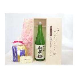 敬老の日 ギフトセット 日本酒セット いつもありがとうございます感謝の気持ち木箱セット 挽き立て珈琲(ドリップパック5パック)( 金しゃち酒造 初夢桜 純米吟醸 720ml [愛知県] ) メッセージ