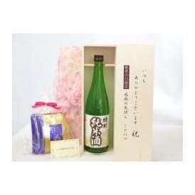 敬老の日 ギフトセット 日本酒セット いつもありがとうございます感謝の気持ち木箱セット 挽き立て珈琲(ドリップパック5パック)( 早川酒造 特別純米酒 720ml(三重県) ) メッセージカード付