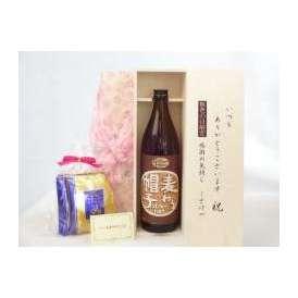 敬老の日 ギフトセット 焼酎セット いつもありがとうございます感謝の気持ち木箱セット 挽き立て珈琲(ドリップパック5パック)( 薩摩酒造 麦わら帽子 麦焼酎 900ml(熊本県)  ) メッセージカー