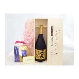 敬老の日 ギフトセット 梅酒セット いつもありがとうございます感謝の気持ち木箱セット 挽き立て珈琲(ドリップパック5パック)( 八沢の鶴 1999年 古酒仕込み梅酒 720ml(兵庫県) ) メッセー