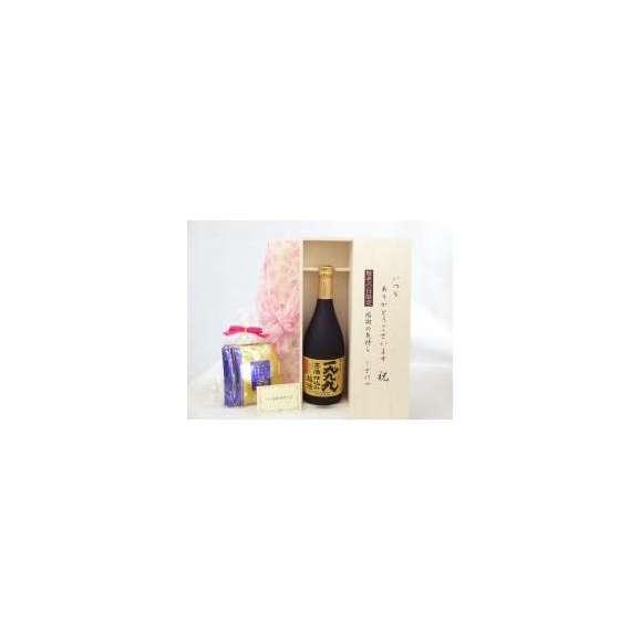 敬老の日 ギフトセット 梅酒セット いつもありがとうございます感謝の気持ち木箱セット 挽き立て珈琲(ドリップパック5パック)( 八沢の鶴 1999年 古酒仕込み梅酒 720ml(兵庫県) ) メッセー01