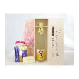 敬老の日 ギフトセット リキュールセット いつもありがとうございます感謝の気持ち木箱セット 挽き立て珈琲(ドリップパック5パック)( 相生 柚子っこ 500ml (愛知県)  ) メッセージカード付