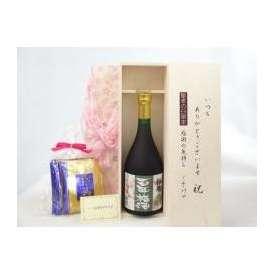 敬老の日 ギフトセット 梅酒セット いつもありがとうございます感謝の気持ち木箱セット 挽き立て珈琲(ドリップパック5パック)( 利酒類 梅香 百年梅酒 720ml (茨城県)  ) メッセージカード付