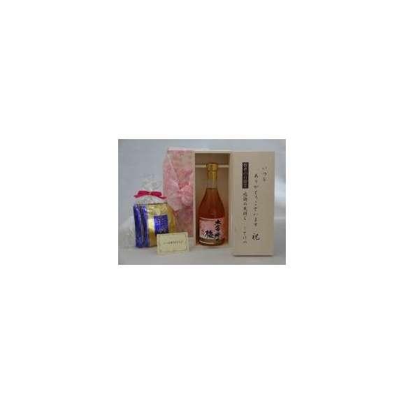 敬老の日 ギフトセット ワインセット いつもありがとうございます感謝の気持ち木箱セット 挽き立て珈琲(ドリップパック5パック)( 常楽酒造 大宰府の梅 梅酒 500ml (熊本県) ) メッセージカー01