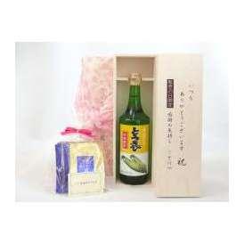敬老の日 ギフトセット 焼酎セット いつもありがとうございます感謝の気持ち木箱セット 挽き立て珈琲(ドリップパック5パック)( 札幌酒精 とうきび とうもろこし焼酎 720ml(北海道) ) メッセー