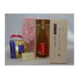 敬老の日 ギフトセット 焼酎セット いつもありがとうございます感謝の気持ち木箱セット 挽き立て珈琲(ドリップパック5パック)( 福井酒造 千年 屠蘇酒 500ml(愛知県)) メッセージカード付