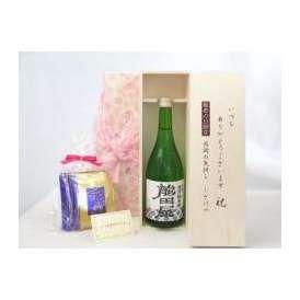 敬老の日 ギフトセット 日本酒セット いつもありがとうございます感謝の気持ち木箱セット 挽き立て珈琲(ドリップパック5パック)( 東春酒造 龍田屋 特別純米酒 720ml(愛知県)) メッセージカード