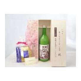敬老の日 ギフトセット 日本酒セット いつもありがとうございます感謝の気持ち木箱セット 挽き立て珈琲(ドリップパック5パック)( 三輪酒造 白川郷 純米 にごり 720ml (岐阜県)) メッセージカ