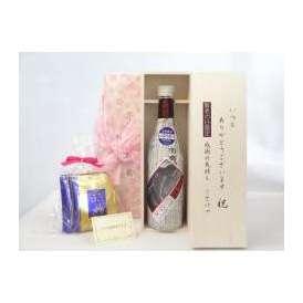 敬老の日 ギフトセット 日本酒セット いつもありがとうございます感謝の気持ち木箱セット 挽き立て珈琲(ドリップパック5パック)( 頚城酒造 杜氏の里 蔵元厳封 生貯蔵酒しぼりたて特別本醸造 720ml